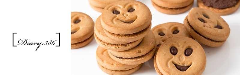 ローソンの糖質制限ダイエット向けお菓子とベビーパウダーのシャンプー