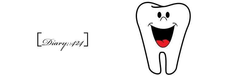 歯のどこかが開くという恐怖|笹団子うまい