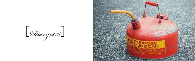 長い梅雨と長い待ち時間|小さな携行缶